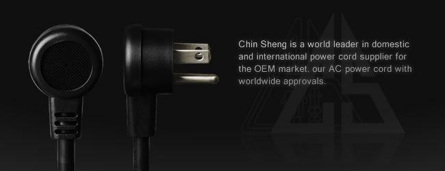 Chin Sheng is a world leader in domestic and international power cord supplier for the OEM market, our AC power cord with worldwide approvals.